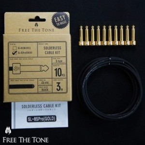 [FreeTheTone] Solderless cable Kit - Gold - Straight 10EA
